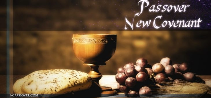 The Passover and the prophecy of the New Testament – 4 [WMSCOG]